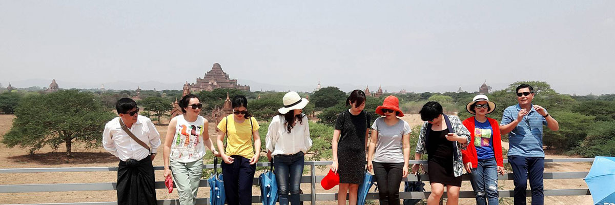 travel bagan